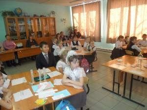 лаборатория исследователей 4 класса