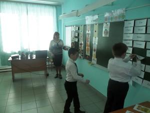 3 класс составляет меню для друга на английском языке