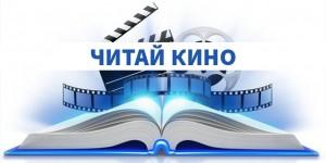 kino 640-320